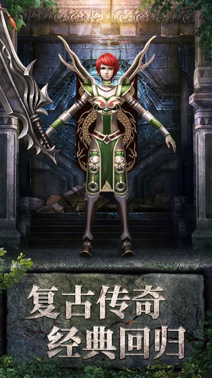 烈火雷霆-热血传奇官方正版授权