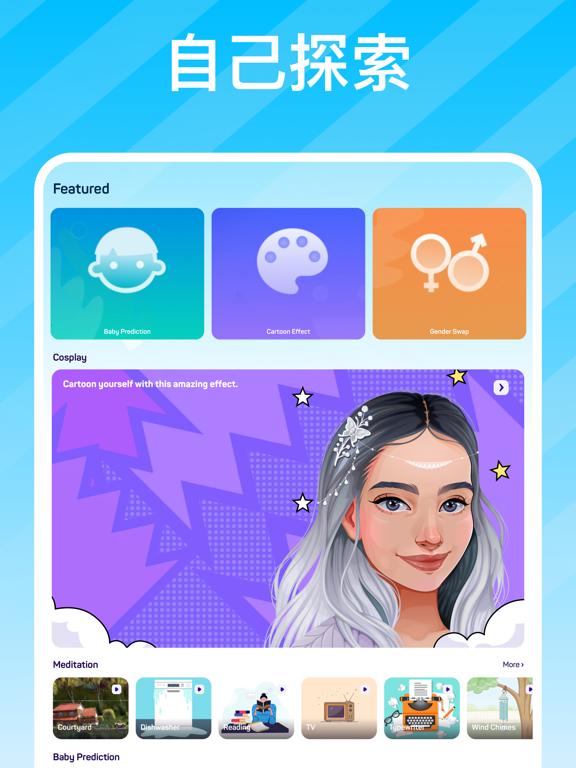 KnowMe-AIフェイスエディターとクイズのおすすめ画像9