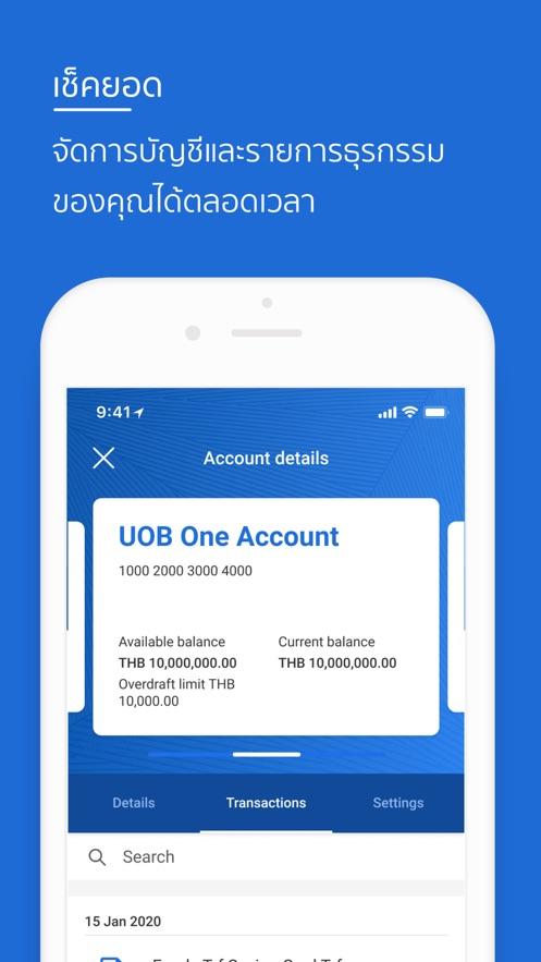 UOB Mighty Thailand App 截图