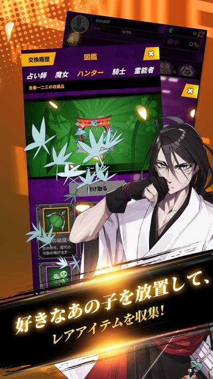 人狼デスマッチ screenshot-5