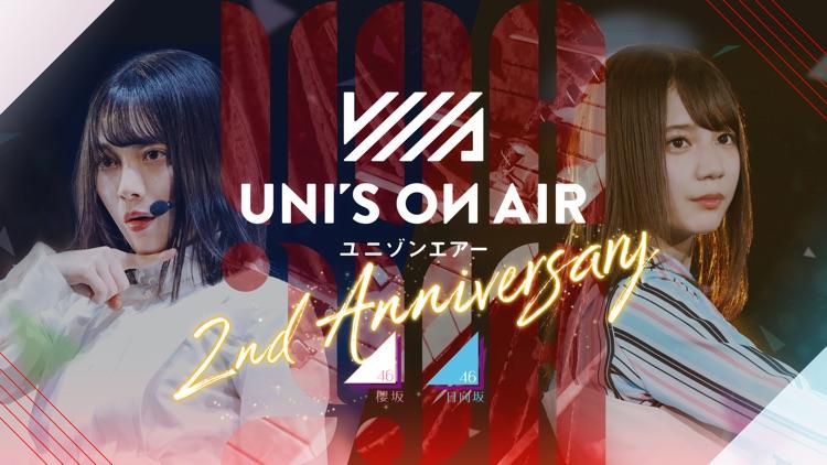 櫻坂46・日向坂46 UNI'S ON AIR screenshot-0