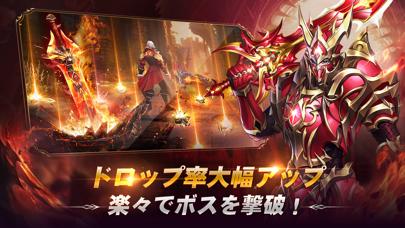 魔剣伝説のスクリーンショット3