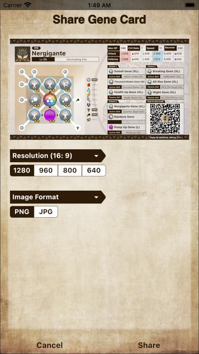 https://is5-ssl.mzstatic.com/image/thumb/PurpleSource115/v4/7d/a6/12/7da612ea-69e1-dd6f-31d3-078c1a4f048c/056102fb-7560-405e-aab2-b0ef701bb63b_Simulator_Screen_Shot_-_iPhone_8_Plus_-_2021-07-30_at_01.49.30.png/392x696bb.png