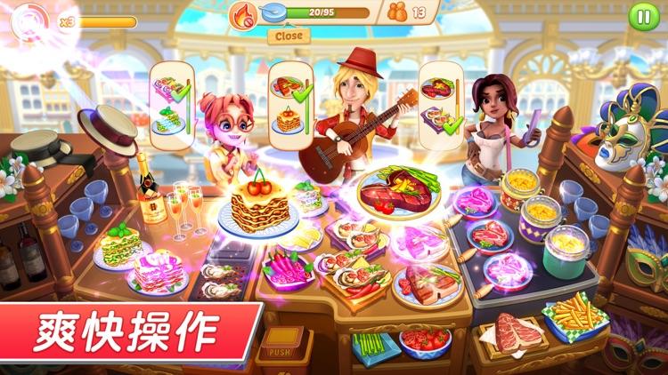舌尖上的小镇-美食烹饪休闲养成游戏 screenshot-4