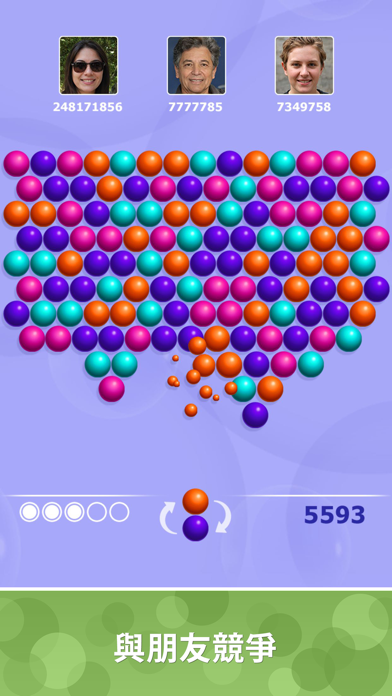 Bubblez: 魔法泡泡任务 screenshot 8