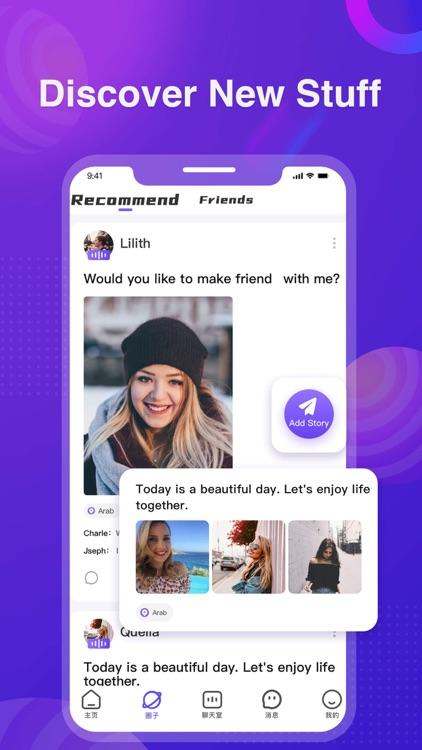 Yano - Video Chat & Dating App screenshot-4