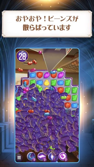 ハリー・ポッター:呪文と魔法のパズル〜マッチ3謎解きゲーム〜のおすすめ画像2