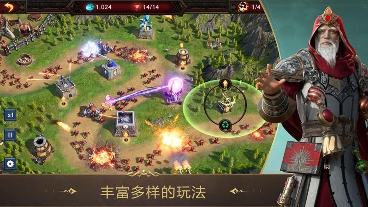 战火与秩序-战争策略手游 screenshot-4