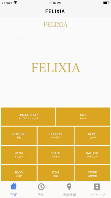 FELIXIA紹介画像1