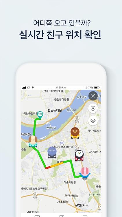 원내비 for Everyone screenshot-7