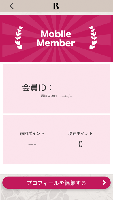 B.公式アプリ紹介画像3