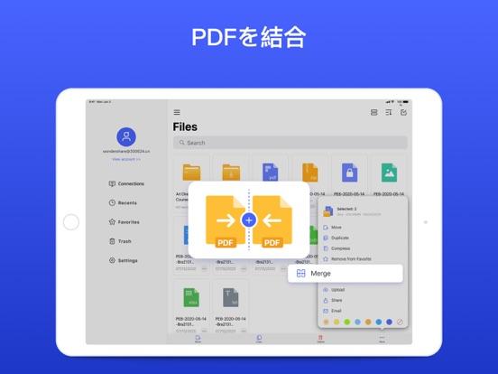 PDFelement -パワフルなPDFツールのおすすめ画像7