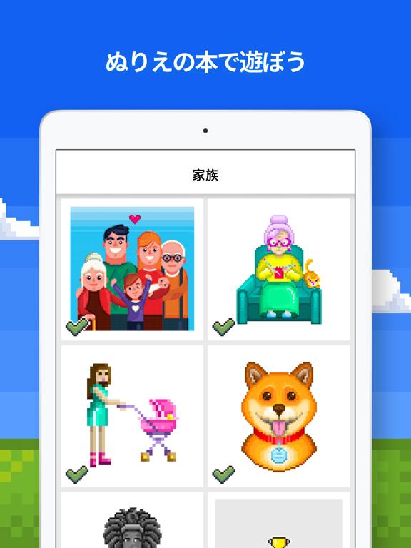 Pixel Art: 数字で色ぬり-  塗り絵ゲームのおすすめ画像7