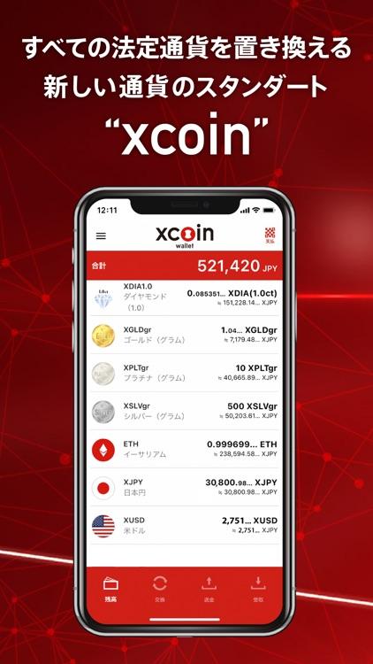 xcoin wallet 日本版