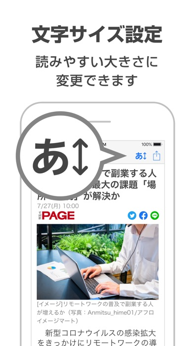 Yahoo!ニュース ScreenShot1