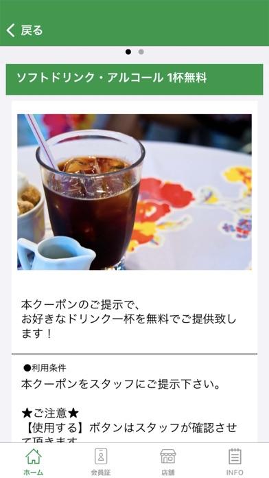 NIKKA5紹介画像4