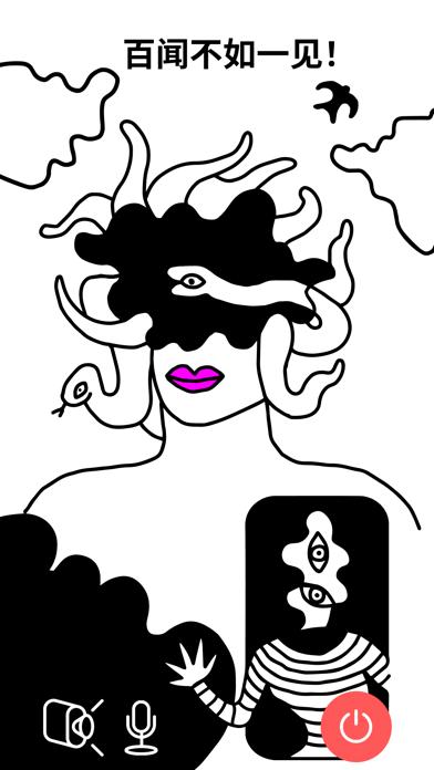 纯净 (Pure) - 匿名聊天软件, 成人交友屏幕截图3