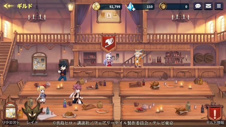 FAIRY TAIL ギルドマスターズ screenshot-4