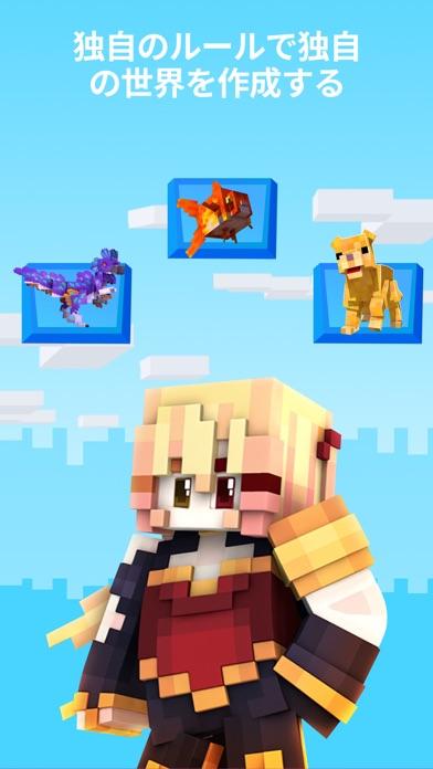Master Craft for Minecraft紹介画像4