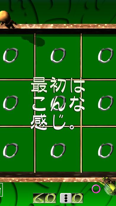 めろんちゃんのスリラーズ紹介画像1