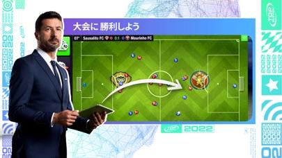 Top Eleven: サッカー マネージャー ゲーム ScreenShot4