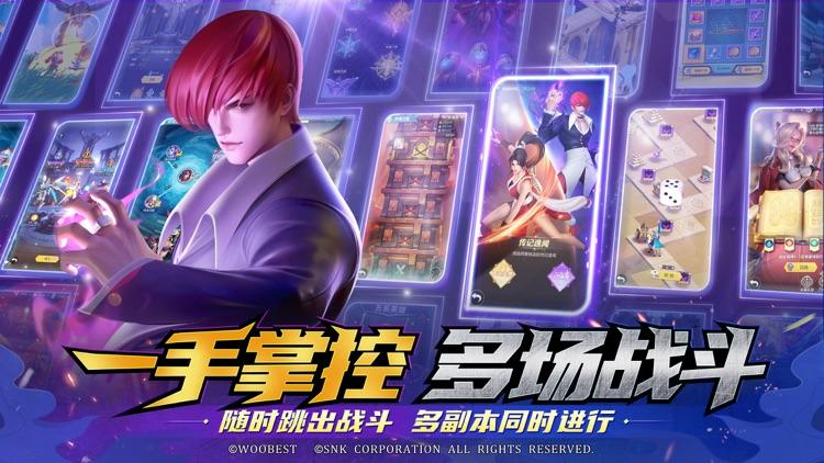 上古王冠——联动新英雄登场 screenshot-5