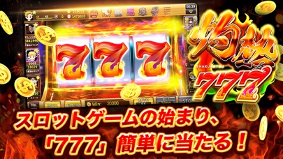 ポケットカジノのおすすめ画像3