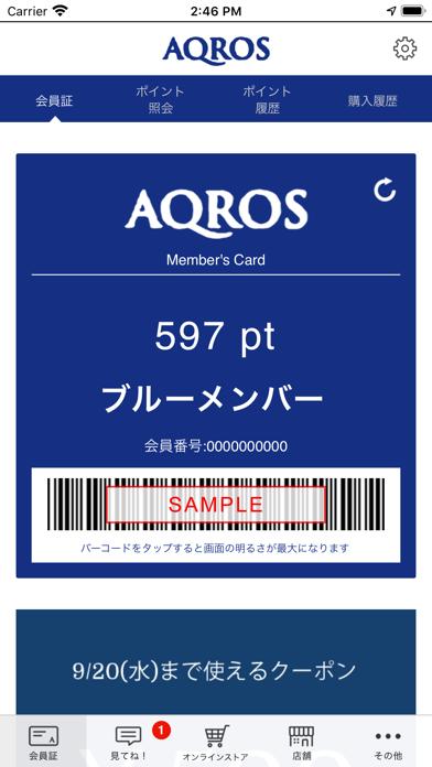 AQROS公式アプリのおすすめ画像2