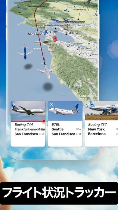 フライトレーダー24(Flight Live), 天気情報 ScreenShot1