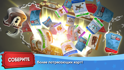 Скриншот №9 к RollerCoaster Tycoon® Touch™
