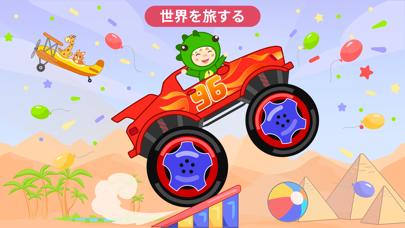 車ゲーム 子供 - 3歳 運転 ゲーム紹介画像2