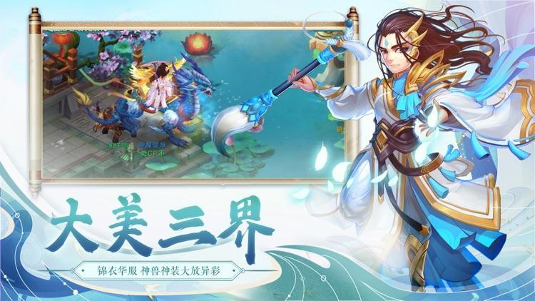 封神幻想-梦幻回合制卡牌手游 screenshot-3