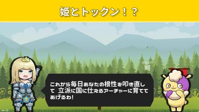 弓矢バトルオンライン~10人生き残り対戦~のおすすめ画像2