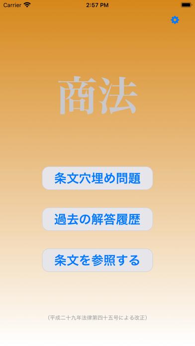 https://is5-ssl.mzstatic.com/image/thumb/PurpleSource115/v4/be/3e/33/be3e3300-251d-2d1f-910d-4509403e8c3b/aeb3271d-35ec-40d6-a91a-4eb0af731f4b_Simulator_Screen_Shot_-_iPhone_8_Plus_-_2021-09-04_at_14.57.06.png/392x696bb.png