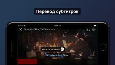 Скриншот №3 к Liquid Player