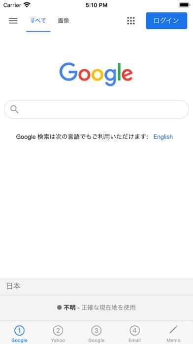 apos browser紹介画像1