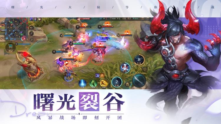 曙光英雄—圣女贞德降临,秋季赛开启 screenshot-5
