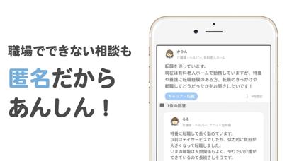 老施協.com紹介画像4
