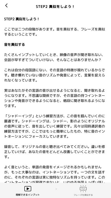 Distill紹介画像5