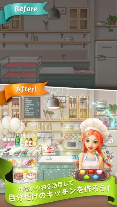 ケーキクッキングポップ:マッチ3パズル紹介画像4