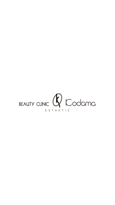 Beauty Clinic Kodama紹介画像1