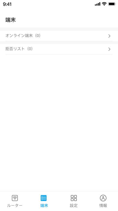 ZTELink JPのスクリーンショット2