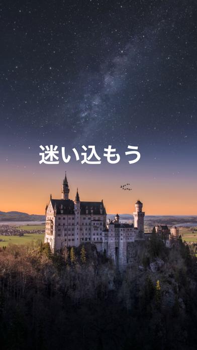 BGMChat紹介画像2