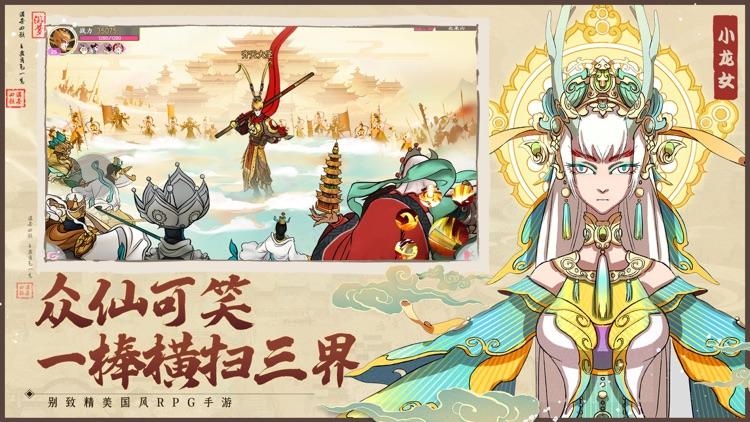 异世妖图:神韵国风