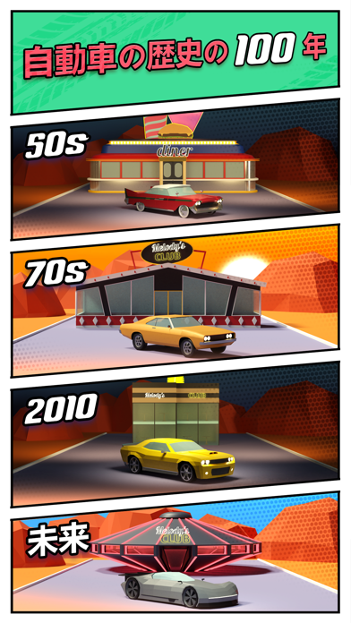 Car Drift: Racing History紹介画像4