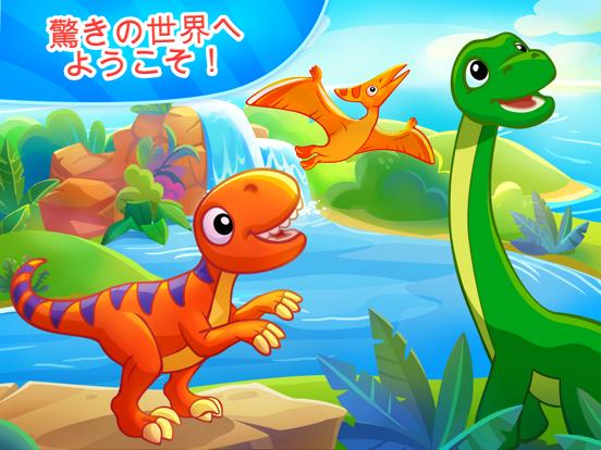 子供向けゲーム | 幼児教育アプリのおすすめ画像1