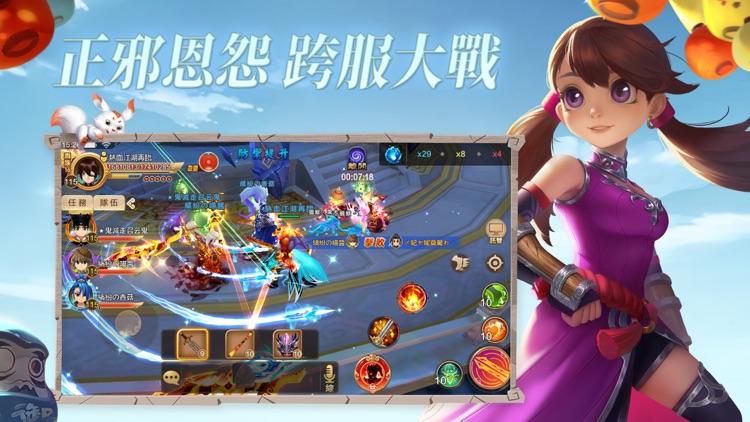 熱血江湖手遊 screenshot-5