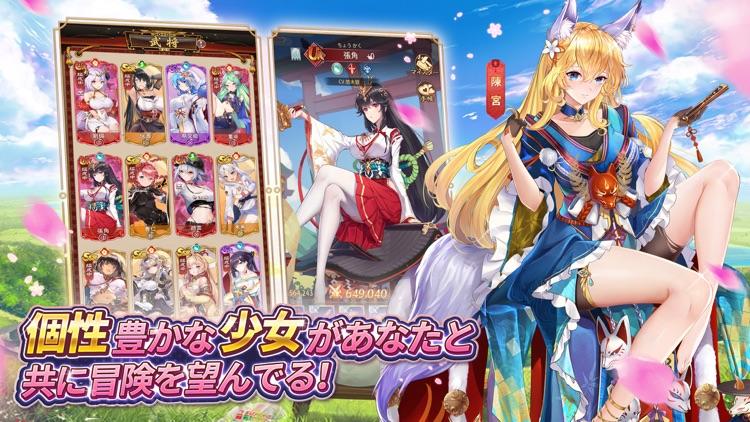 少女廻戦 時空恋姫の万華境界へ screenshot-4