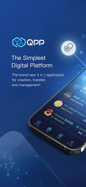 QPP - The Digital Backpack