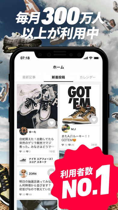 スニーカーダンク スニーカーフリマアプリのスクリーンショット6